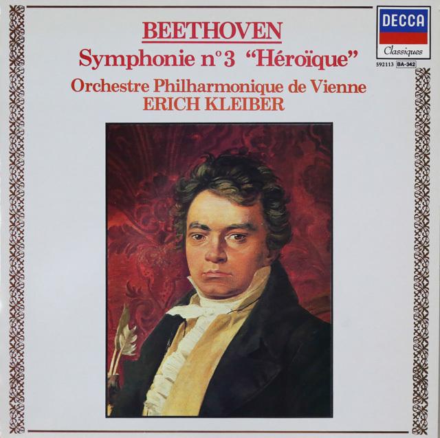 E.クライバーのベートーヴェン/交響曲第3番「英雄」 仏DECCA 2750 LP レコード