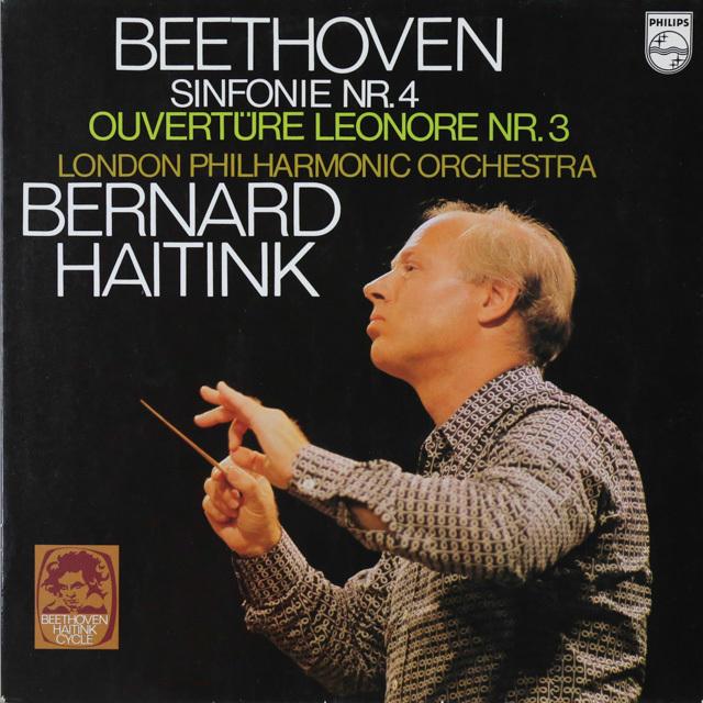 ハイティンクのベートーヴェン/交響曲第4番ほか 蘭PHILIPS 3286 LP レコード
