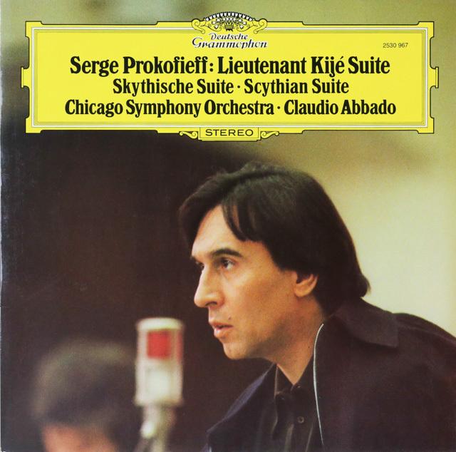 アバドのプロコフィエフ/「キージェ中尉」ほか 独DGG 2750 LP レコード