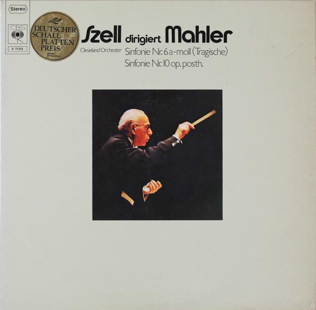 セルのマーラー/交響曲第6番「悲劇的」&第10番 独CBS 2751 LP レコード