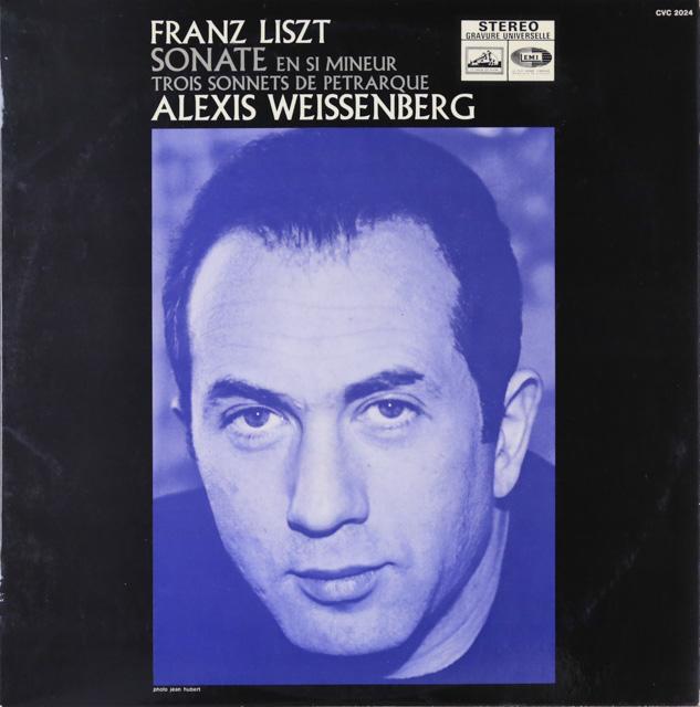 ワイセンベルクのリスト/ピアノソナタロ短調&ペトラルカの3つのソネット 仏EMI(VSM) 3299 LP レコード