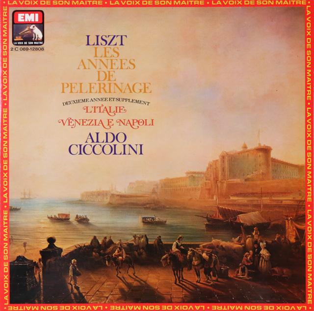 チッコリーニのリスト/「巡礼の年」(第2年・イタリア) 仏EMI(VSM) 3299 LP レコード