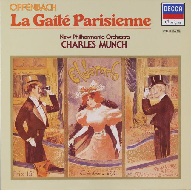 ミュンシュのオッフェンバック/「パリの喜び」 仏DECCA 2802 LP レコード