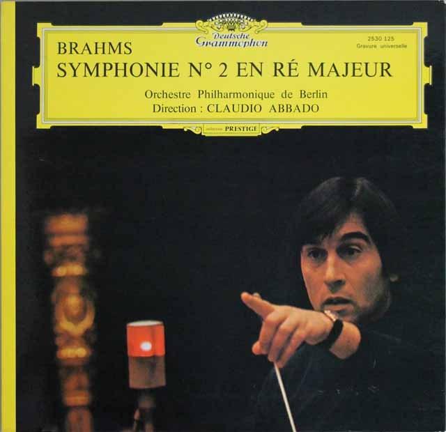 アバドのブラームス/交響曲第2番 仏DGG 2825 LP レコード