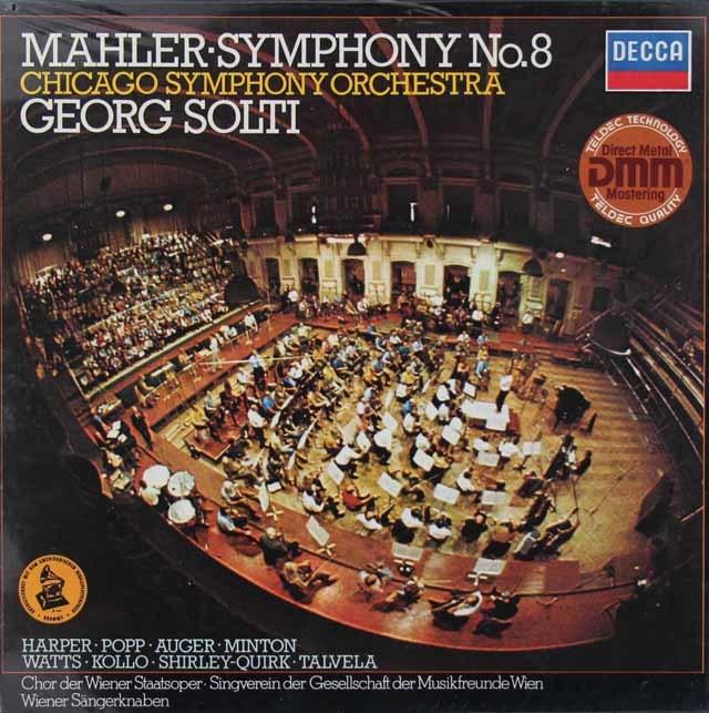 【未開封】ショルティのマーラー/交響曲第8番「千人の交響曲」   独DECCA 3037 LP レコード
