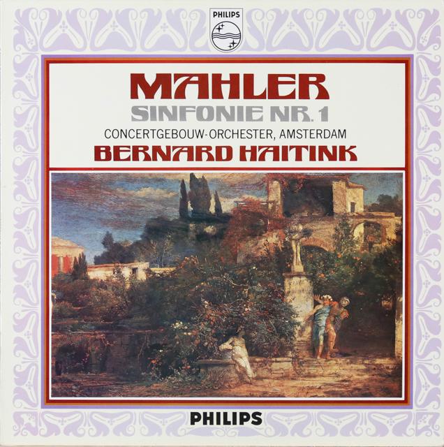 ハイティンクのマーラー/交響曲第1番 蘭PHILIPS 3299 LP レコード
