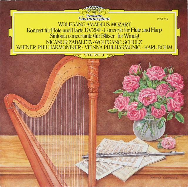シュルツ、サバレタ&ベームのモーツァルト/フルートとハープのための協奏曲ほか 独DGG 2808 LP レコード