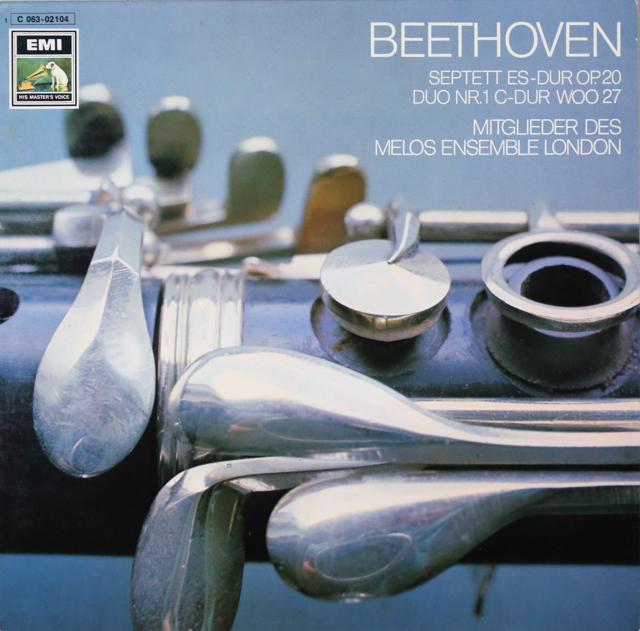 メロス・アンサンブルのベートーヴェン/七重奏曲ほか 独EMI 3299 LP レコード