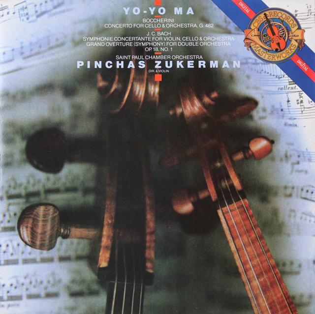 ヨーヨー・マ&ズッカーマンのボッケリーニ/チェロ協奏曲ほか 蘭CBS 3299 LP レコード