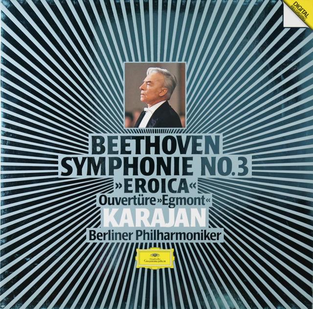 カラヤンのベートーヴェン/交響曲第3番「英雄」ほか 独DGG 2805 LP レコード