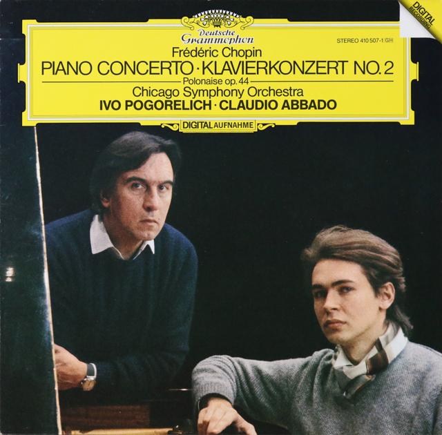 ポゴレリチ&アバドのショパン/ピアノ協奏曲第2番ほか 独DGG 3299 LP レコード