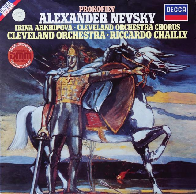 シャイーのプロコフィエフ/「アレクサンドル・ネフスキー」 独DECCA 2805 LP レコード