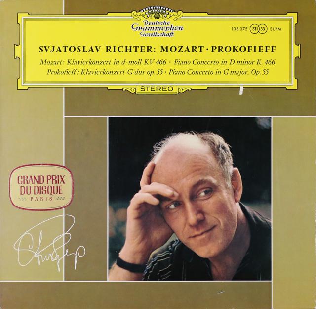 リヒテルのモーツァルト&プロコフィエフ/ピアノ協奏曲 独DGG 3299 LP レコード