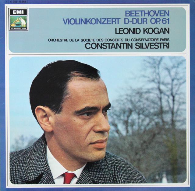 コーガン&シルヴェストリのベートーヴェン/ヴァイオリン協奏曲 独EMI 2815 LP レコード