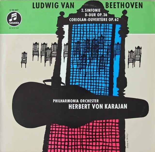 カラヤンのベートーヴェン/交響曲第2番ほか 独Columbia 3297 LP レコード