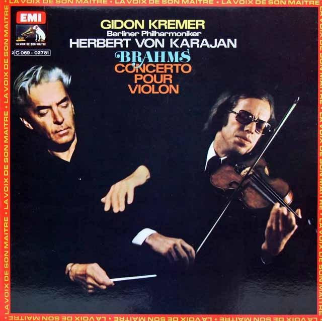 クレーメル&カラヤンのブラームス/ヴァイオリン協奏曲 仏EMI(VSM) 3296 LP レコード