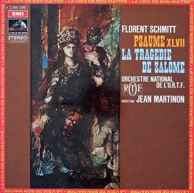 マルティノンのフローラン・シュミット/「サロメの悲劇」ほか 仏EMI(VSM) 2824 LP レコード