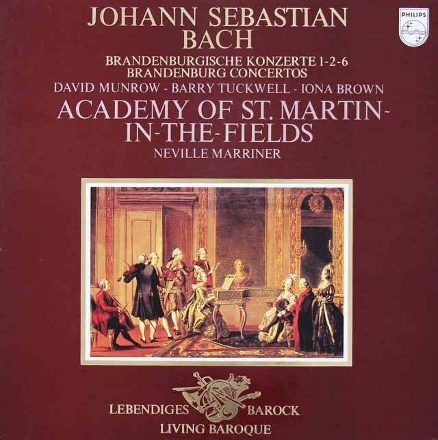 マリナー&アカデミーのバッハ/ブランデンブルク協奏曲第1,2&6番 蘭PHILIPS 3296 LP レコード