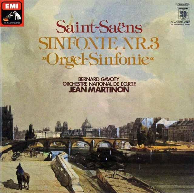 マルティノンのサン=サーンス/交響曲第3番「オルガン付き」  独EMI 2826 LP レコード