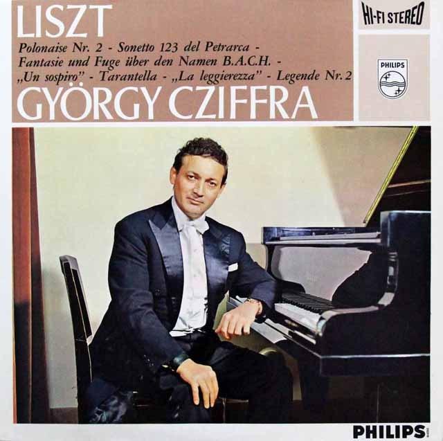 シフラのリスト/ピアノ小品集  蘭PHILIPS 3296 LP レコード