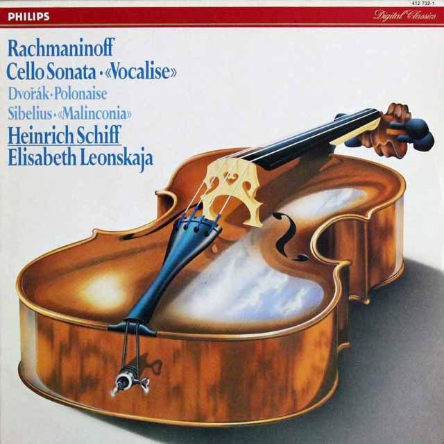 シフ&レオンスカヤのラフマニノフ/チェロソナタほか  蘭PHILIPS 2826 LP レコード