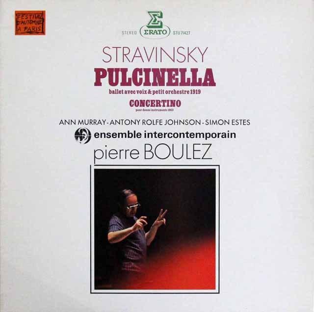 ブーレーズのストラヴィンスキー/「プルチネルラ」 仏ERATO 3296 LP レコード