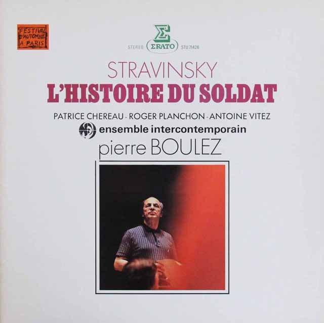 ブーレーズのストラヴィンスキー/「兵士の物語」 仏ERATO 3296 LP レコード
