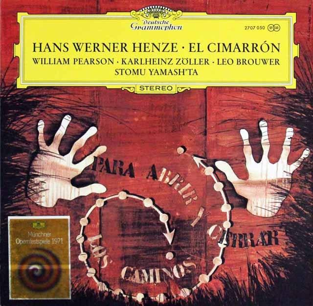 ヘンツェの自作自演/「エル・シマロン」 独DGG 3296 LP レコード