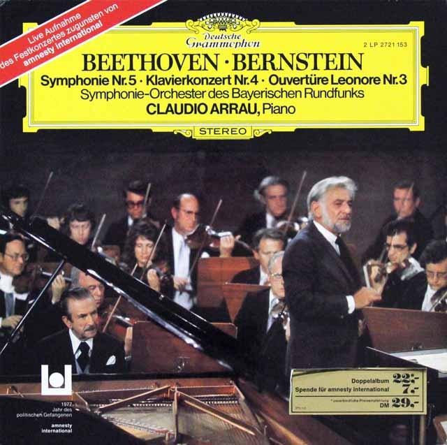 バーンスタイン&アラウの「アムネスティ・コンサート」 独DGG 3296 LP レコード