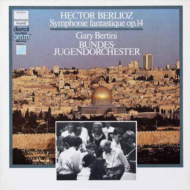 ベルティーニのベルリオーズ/幻想交響曲 独HM 3296 LP レコード