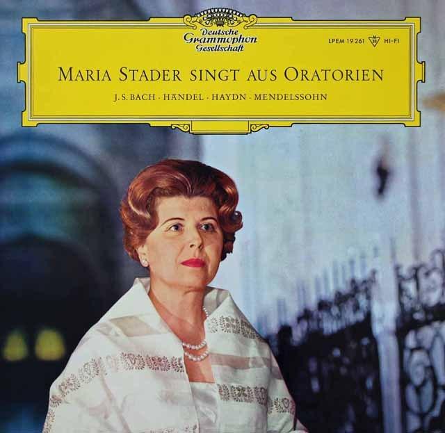 シュターダー/オラトリオを歌う 独DGG 3296 LP レコード