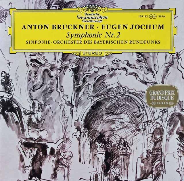 ヨッフムのブルックナー/交響曲第2番 独DGG 3296 LP レコード