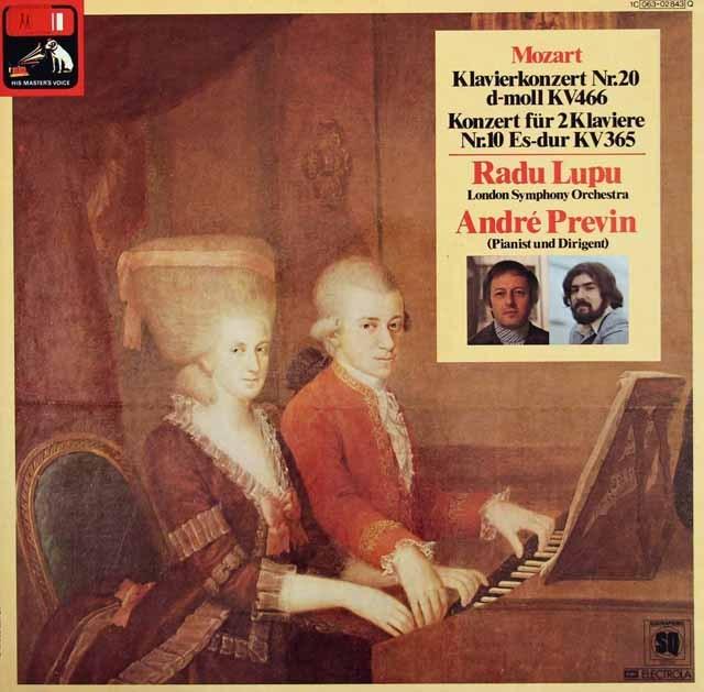 ルプー&プレヴィンのモーツァルト/ピアノ協奏曲第20&10番  独EMI 2830 LP レコード