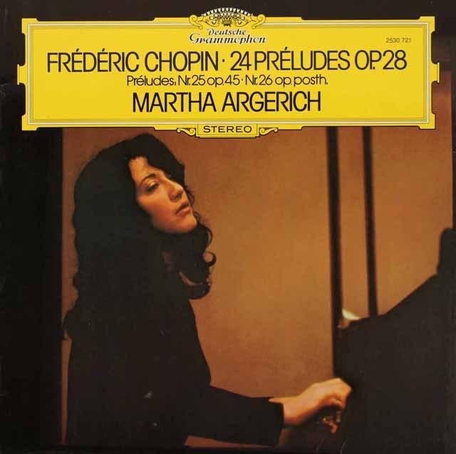 アルゲリッチのショパン/24の前奏曲ほか  独DGG 2830 LP レコード