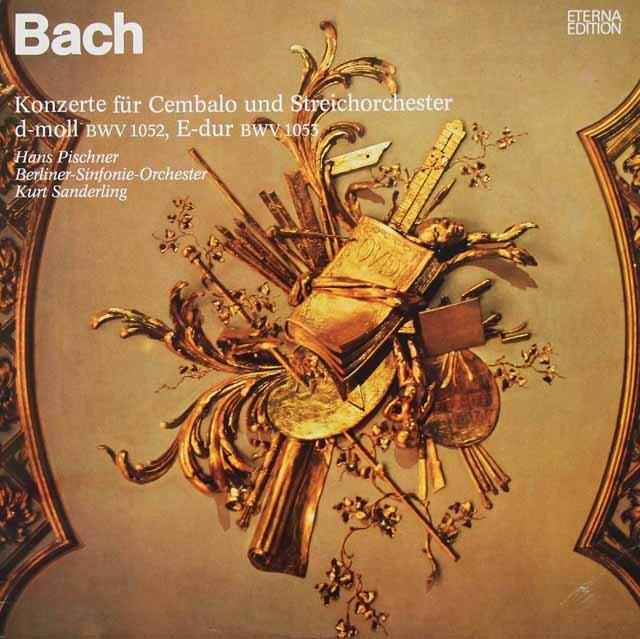 ピシュナー&ザンデルリンクのバッハ/チェンバロ協奏曲集 独ETERNA 2830 LP レコード