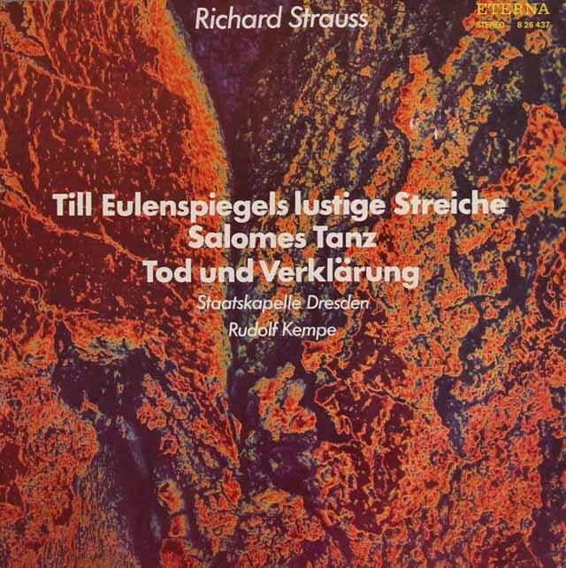 ケンペのR.シュトラウス/「ティル」「死と変容」ほか 独ETERNA 3295 LP レコード