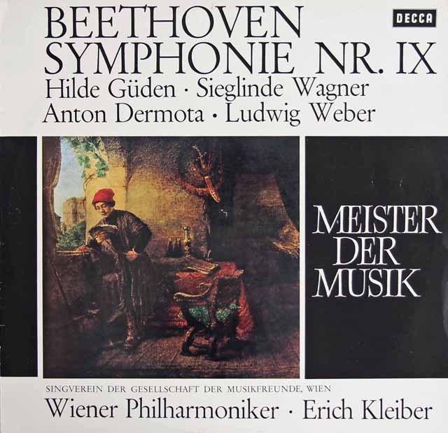 エーリヒ・クライバーのベートーヴェン/交響曲第9番「合唱付き」 独DECCA 2831 LP レコード