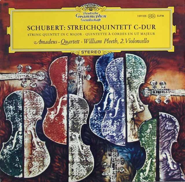 アマデウス四重奏団のシューベルト/弦楽五重奏曲ハ長調 独DGG 3295 LP レコード