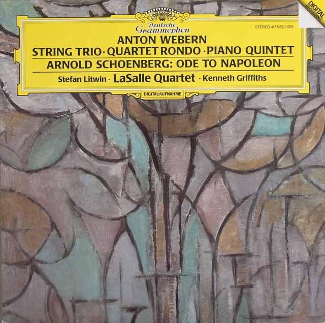 ラサール四重奏団のヴェーベルン/弦楽三重奏曲ほか 独DGG 2831 LP レコード