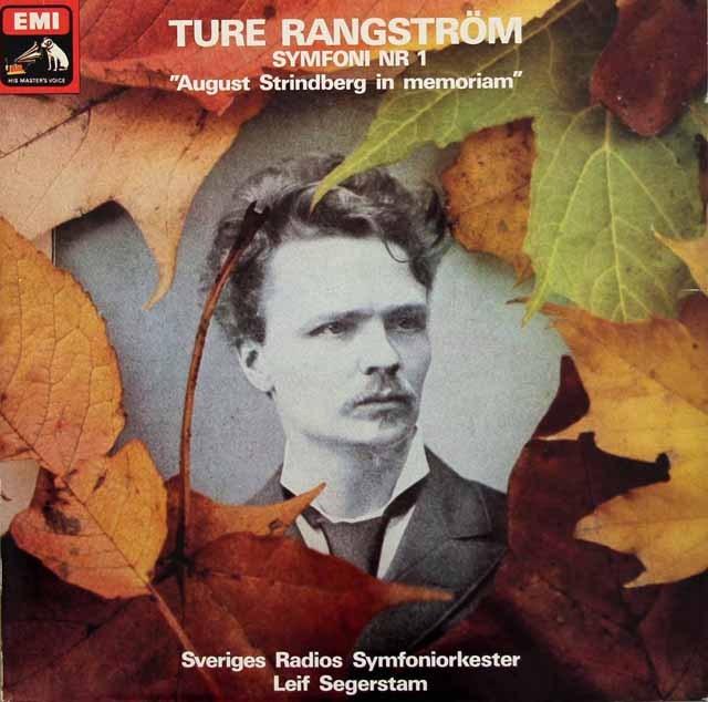 セーゲルスタムのラングストレム/交響曲第1番 スウェーデンEMI 2833 LP レコード