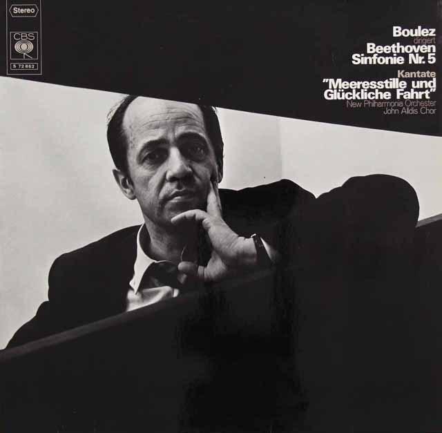 ブーレーズのベートーヴェン/交響曲第5番 独CBS 3295 LP レコード
