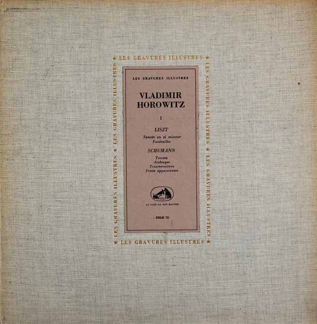 ホロヴィッツのリスト/ピアノソナタほか 仏EMI(VSM) 3295 LP レコード