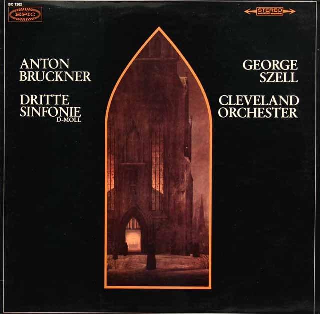 セルのブルックナー/交響曲第3番 独EPIC 2835 LP レコード