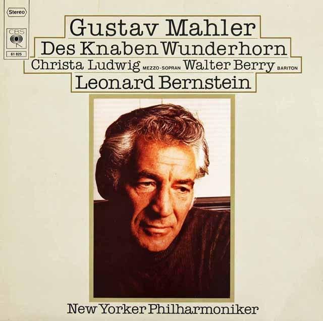 バーンスタインのマーラー/「こどもの魔法の角笛」 独CBS 3295 LP レコード