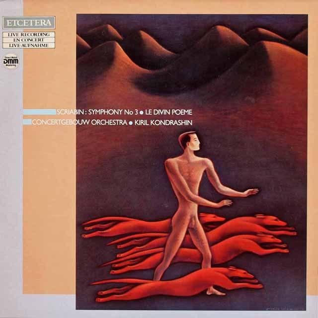 コンドラシンのスクリャービン/交響曲第3番「神聖な詩」  独ETCETERA 3295 LP レコード