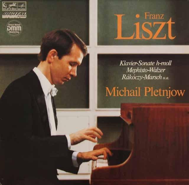 プレトニョフのリスト/ピアノ作品集 独eurodisc 3295 LP レコード