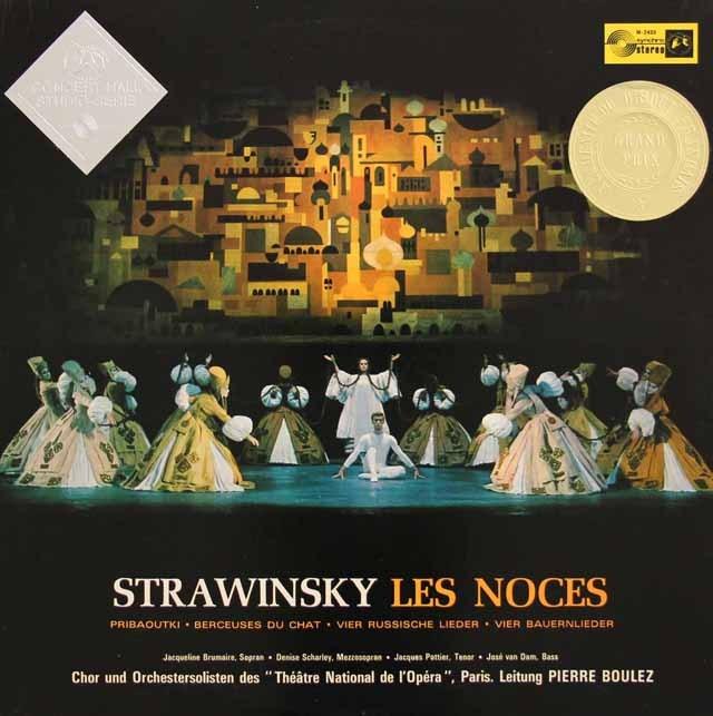 ブーレーズのストラヴィンスキー/「結婚」ほか 仏CH 2835 LP レコード