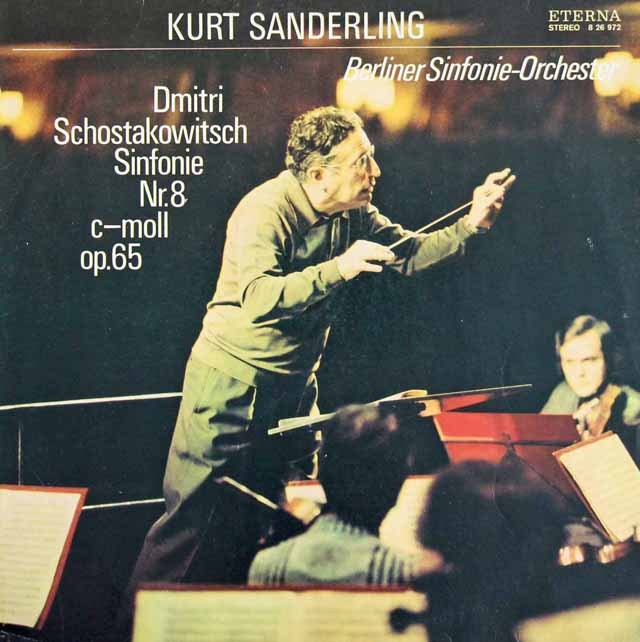 ザンデルリンクのショスタコーヴィチ/交響曲第8番 独ETERNA 2837 LP レコード