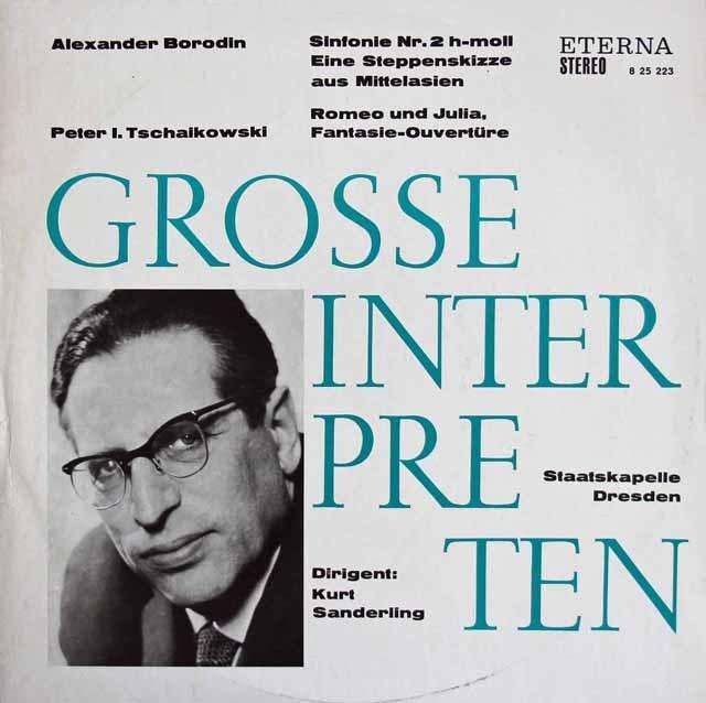 【テストプレス】ザンデルリンクのボロディン/交響曲第2番ほか 独ETERNA 2837 LP レコード