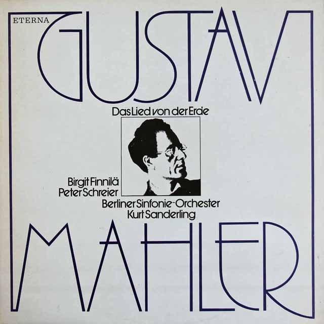 ザンデルリンクのマーラー/大地の歌 独ETERNA 2837 LP レコード